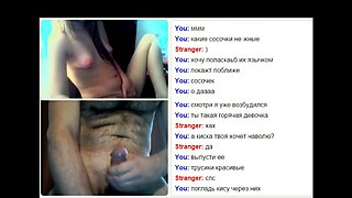 Videochat 21 hairy teen and my dick